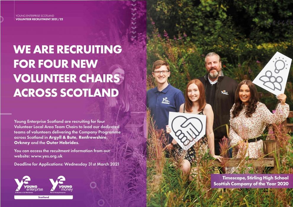 LAT Chair Recruitment